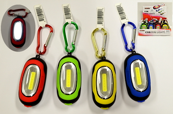 Mini COB Flashlight w/ Carabiner Key Chain