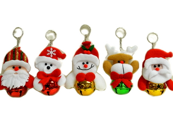 Christmas Jingle Bell Key Chain
