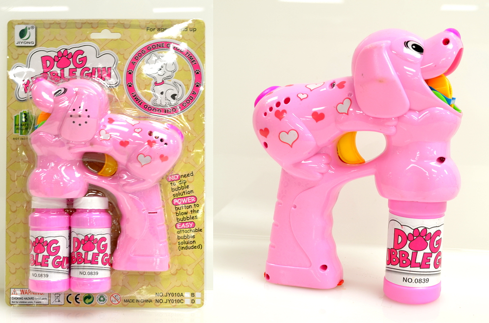 MUSICAL PINK DOGGY BUBBLE GUN WITH 2 BOTTLE BUBBLES